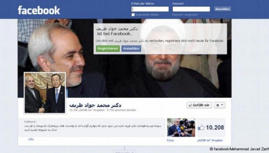 Mohammad Javad Zarif cuenta de Facebook hackeado