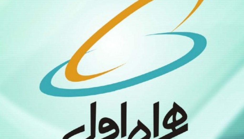 La cuota de mercado Hamrah-e-Avval ahora se sitúa en el 69%