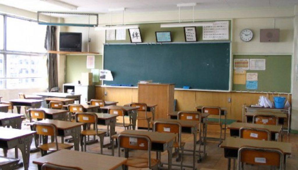 Ministerio iraní de Educación para recibir extra $60 millones en 2013 Presupuesto