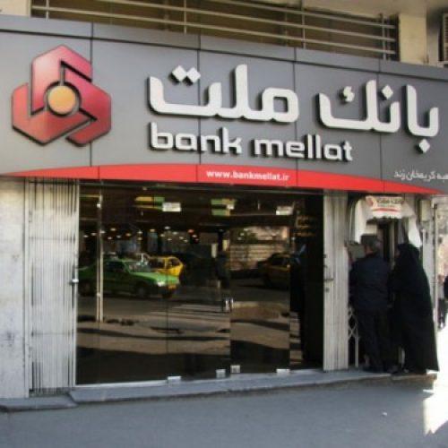 Al-Ishaq insta a los bancos iraníes para resolver problemas con el sector privado