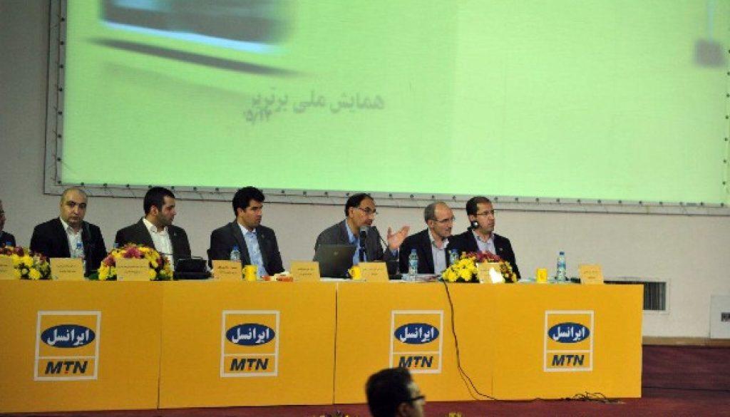 Banco Central de Irán ayudando grupo MTN ganancias desbloqueo