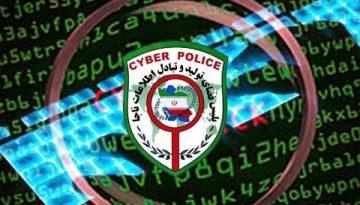 Policía Cibernética de Irán advierte a los atletas y artistas por su reputación en los sitios web de redes sociales