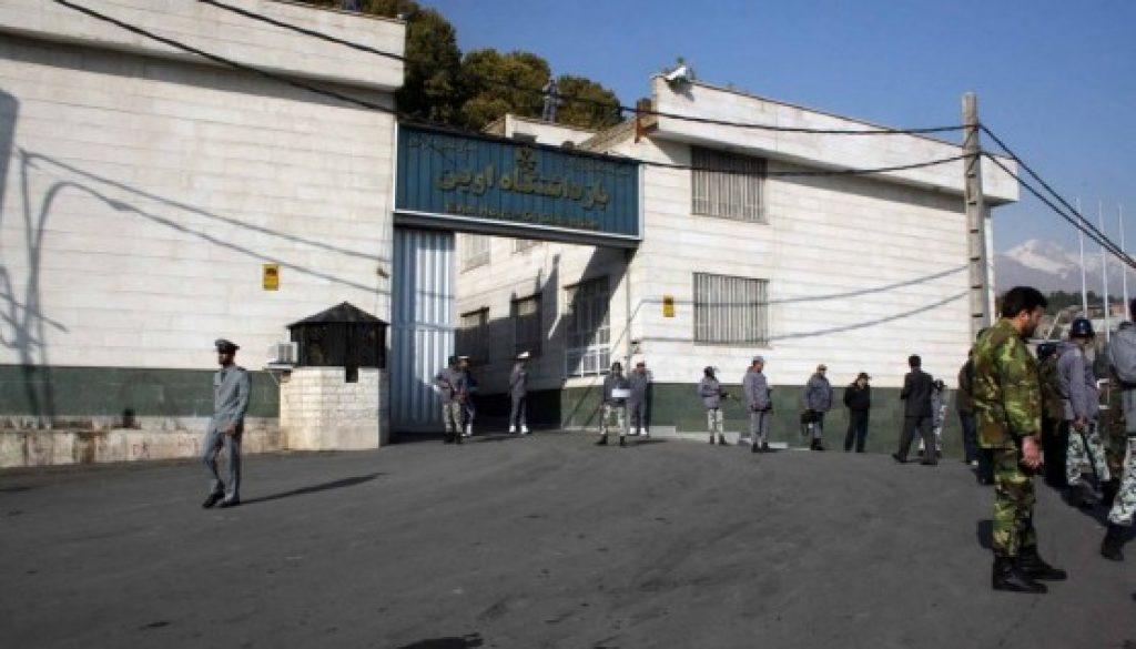Los presos políticos en Irán necesitan apoyo internacional