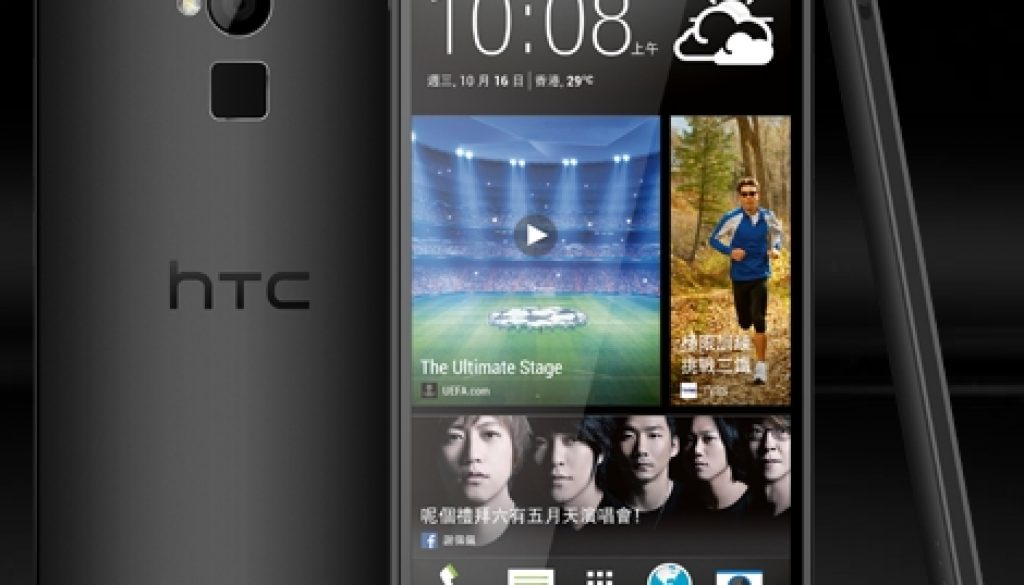HTC One Max 2014