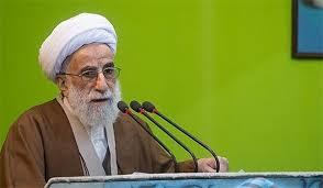 Tehran's Provisional Friday Prayers
