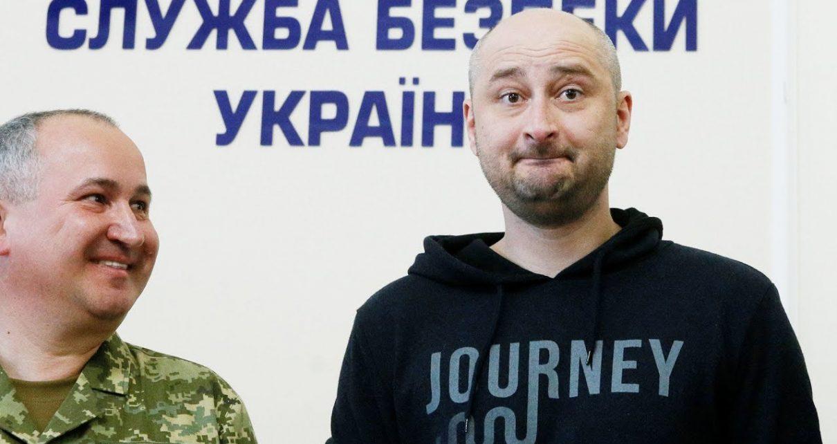 "Periodista ruso no está tan ""muerto"" como se reportó"